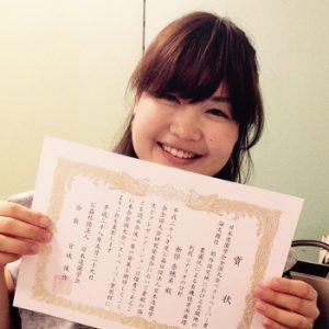 Shimbo_photo3